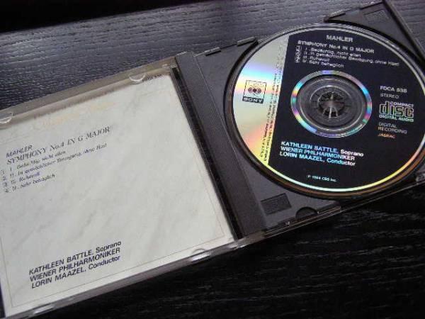マーラー/交響曲第4番「大いなる喜びへの讃歌」/マゼール/CBS SONY FDCA-538/管理No.1709182_画像3