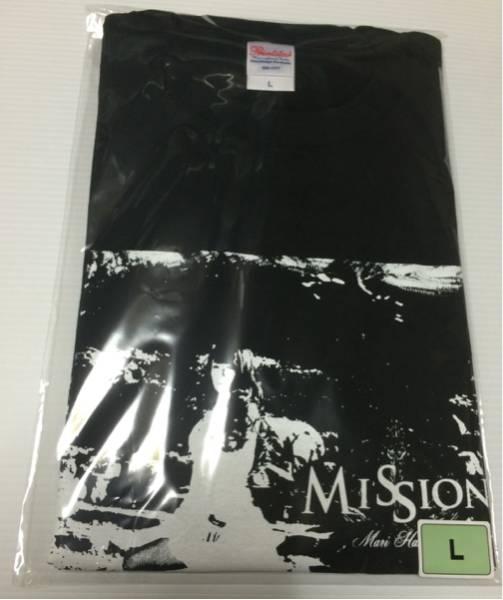 即決! 浜田麻里 ☆ ツアー2016 MISSION フォトTシャツ 未開封新品 ライブグッズの画像