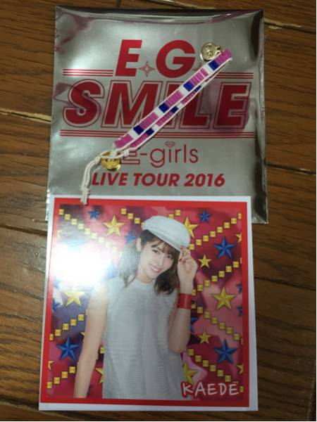 E-girls E.G.SMILE 2016 会場限定ブレスレット カード Happiness 楓 ライブグッズの画像