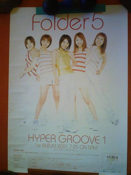 Folder5 HYPER GROOVE1 ポスター 宮里明那 満島ひかり