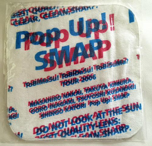 ★スマップ「2006 Pop Up!ツアー」のハンドタオル/未使用★