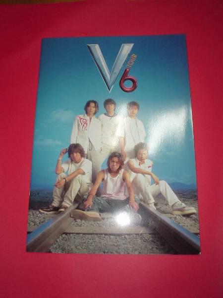 1999年V6コンサートツアーパンフレットVTOUR送料無料☆切手可