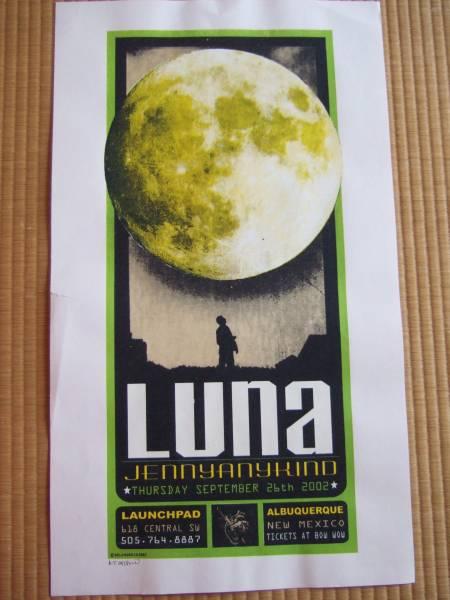 LUNA  ルナ (ギャラクシー500) ツアーポスター 超貴重!