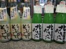 にごり酒1.8L6本/北あきた&天狗のとぶろく