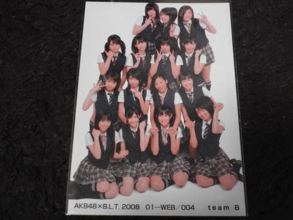 AKB48×B,L,T,2008 01-WEB/004 team B