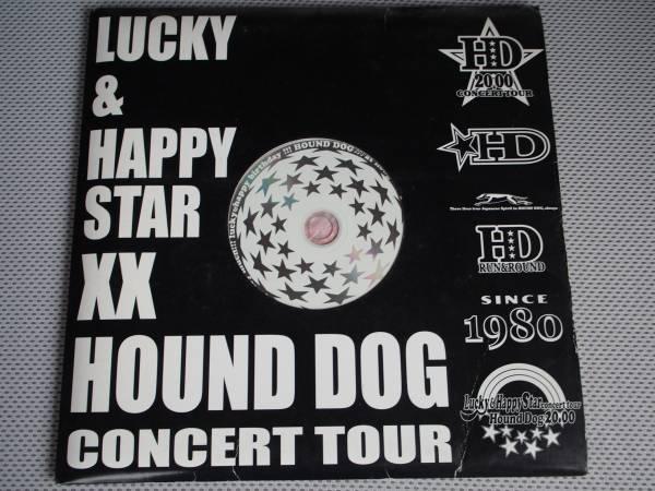 HOUND DOG LUCKY & HAPPY STAR XX  パンフレット
