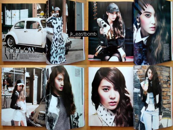 [f(x) Krystal]韓国雑誌切り抜き22p. ライブグッズの画像