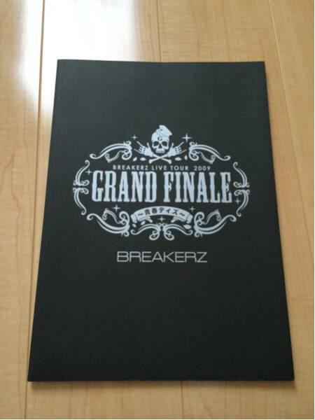 BREAKERZ ツアーパンフ GRANDFINALE DAIGO AKIHIDE SHINPEI
