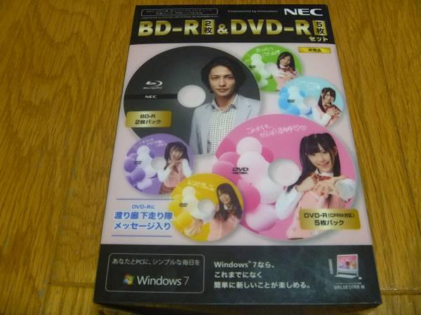 ⑦★AKB48★玉木宏★渡り廊下走り隊★BD-R 7枚 DVD-R 10枚 microSD