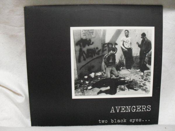punk vault volume seven avengers