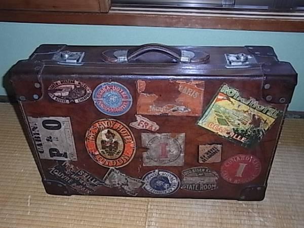 ■希少 大正時代 1920年!英国製 John pound & co 革製旅行トランク鞄