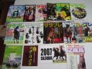サラブレ2007年(1月〜12月)全12冊*付録DVD未開封