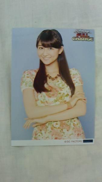 スマイレージ 和田彩花 2L生写真 LIVE 2014夏 FULL CHARGE ~715 日本武道館~ 限定1