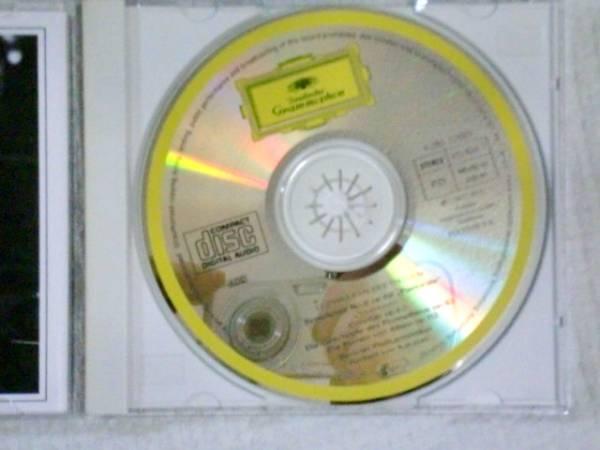 CD ベートーヴェン:交響曲6田園/カラヤン/BPO_画像3