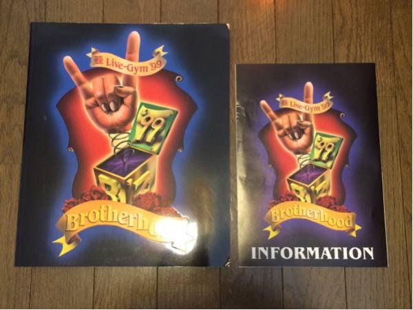 B'z LIVE-GYM 99 Brotherhood パンフレット