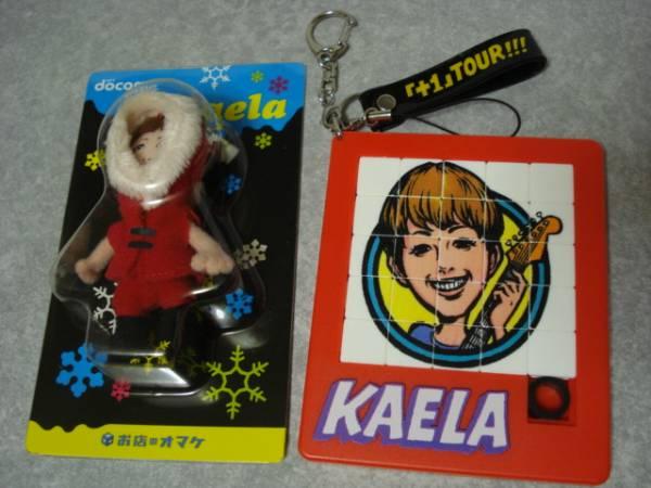 切手OK☆木村カエラ ストラップ2点☆+1ツアー2008 パズル ドコモ ライブグッズの画像