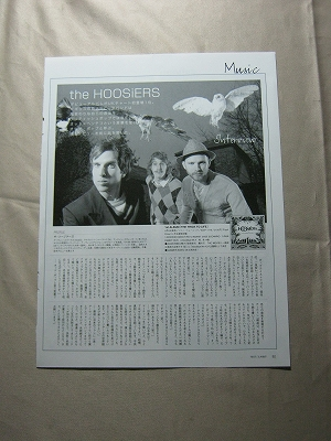 '08【1stアルバムの頃】 the HOOSiERS ♯