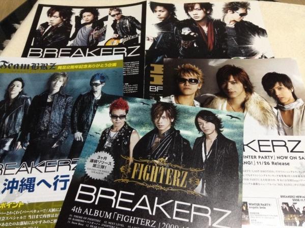 ♪ BREAKERZ/DAIGOチラシ(BIG BANG!ほか)超レア!