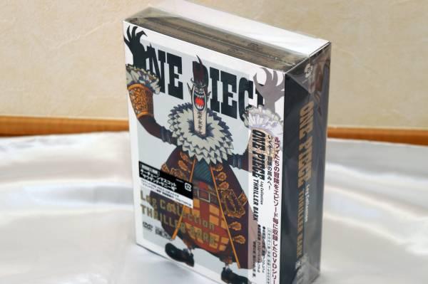 【avex/エイベックス】ワンピース ログコレクション ONE PIECE Log Collection 「THRILLER BARK」★初回版・封入特典付★DVD★新品・未開封_画像2