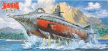フジミ・プラモデル「1/700 海底軍艦 轟天号」新品