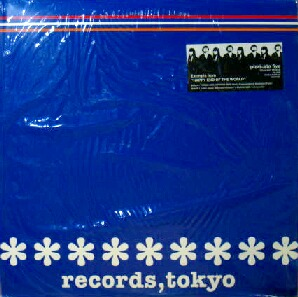 """$ pizzicato five / Excerpts from """"HAPPY END OF THE WORLD"""" (COJA-9187) ブルー YYY292-2505-5-14 レコード盤_画像1"""