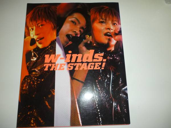 w-inds THE STAGE! 写真集
