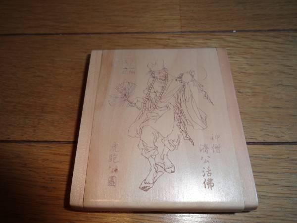 アイシャドー ケース 木製 珍しいオシャレ 送料無料
