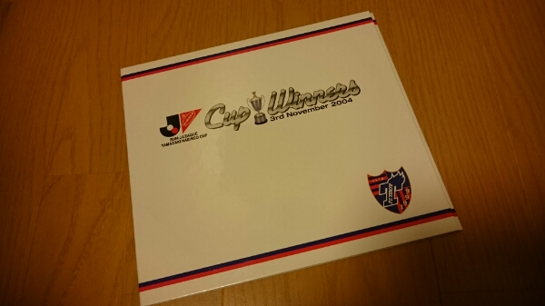 FC東京★2004ヤマザキナビスコカップ★優勝記念★切手 グッズの画像