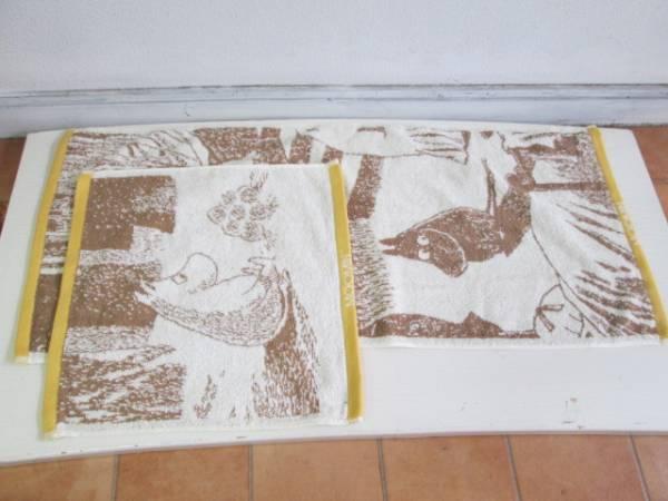 【ムーミン】タオルセット 長い夜 フェイス&ハンドタオル  グッズの画像