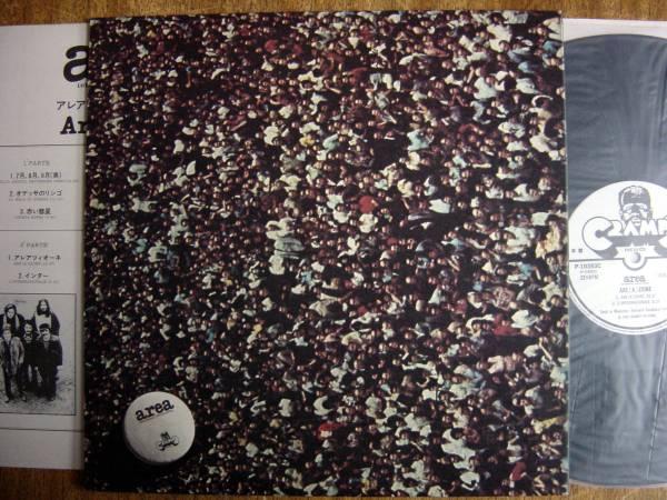 【帯LP】アレア/アレアツィオーネ(P10393Cワーナーパイオニア/CRAMPS1977年白見本AREA/ARE(A)ZIONE)_画像2