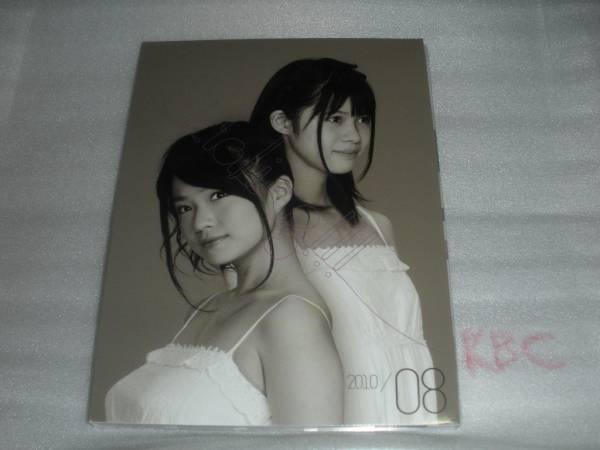 2010月刊アイドリング!!!8月号未開封トレカ有り★谷澤恵里香伊藤