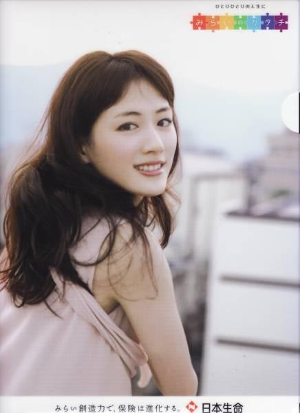 新着New★綾瀬はるか★非売品クリアファイル ピンクの可愛いヒラヒラトップス姿 /切手&テレカ払い歓迎