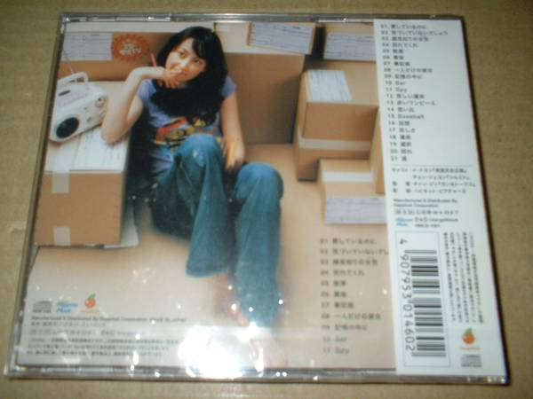 【国内未開封CD】イ・ナヨン、チョン・ジェヨン:主演/小さな恋のステップ サントラ (送料込!_画像2