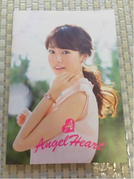 非売レア☆桐谷美玲 エンジェルハート腕時計 カタログ パンフレット 表紙 写真集