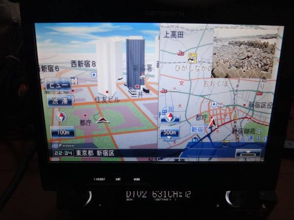 送料無料【AVH-P900DVA+AVIC-H099】HDDサイバーナビ超豪華セット_ツインビュー、PinP、オービス(ネズミ