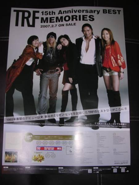 B2ポスター TRF 15周年ベスト