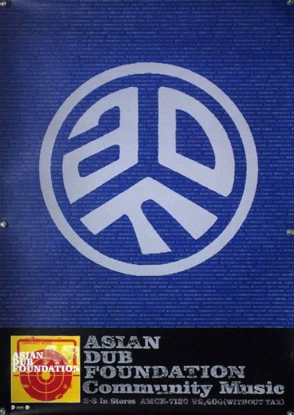 エイジアン・ダブ・ファウンデーション B2ポスター (1R19007)