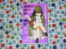 ★西尾維新/きみとぼくが壊した世界/講談社NOVELS★