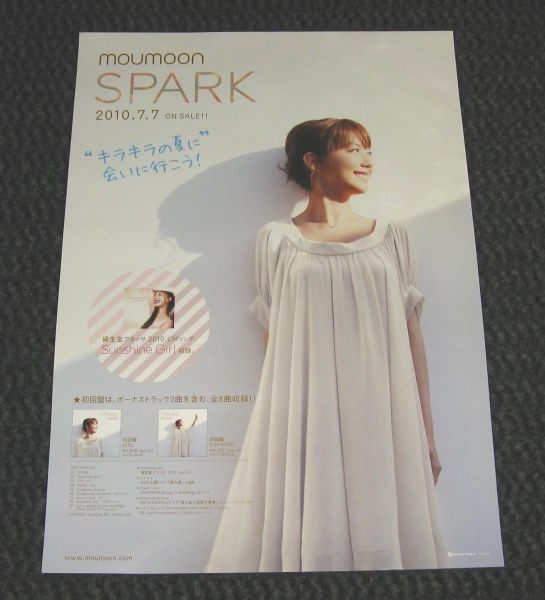 moumoon [SPARK] 告知ポスター