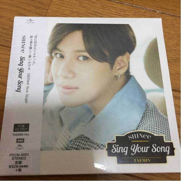 【SHINee】CD Sing Your Song FC盤 テミン 新品未開封