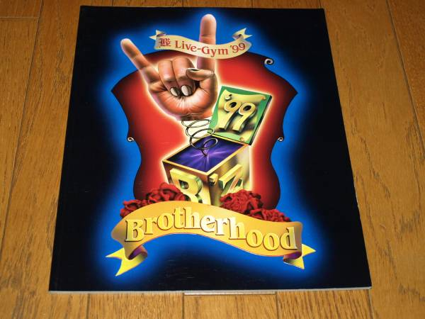 ◆B'z LIVE GYM'99 Brotherhood パンフ 稲葉浩志松本孝弘