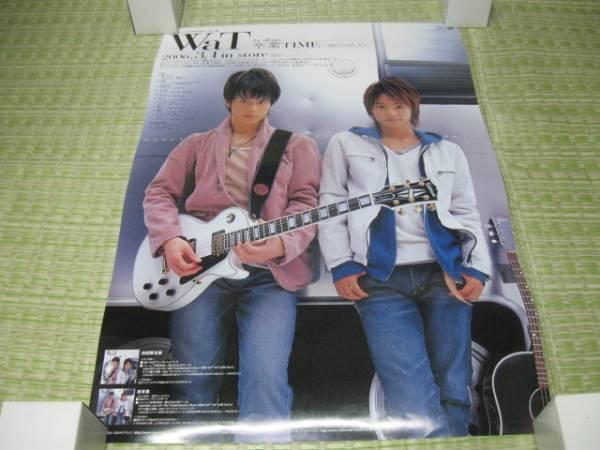 WaT(ウエンツ瑛士、小池徹平)/ 卒業TIME/ B2 使用済みポスター