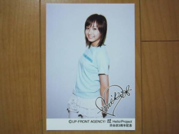 2004/7/17【藤本美貴】ハロショ渋谷店3周年記念サイン入生写真