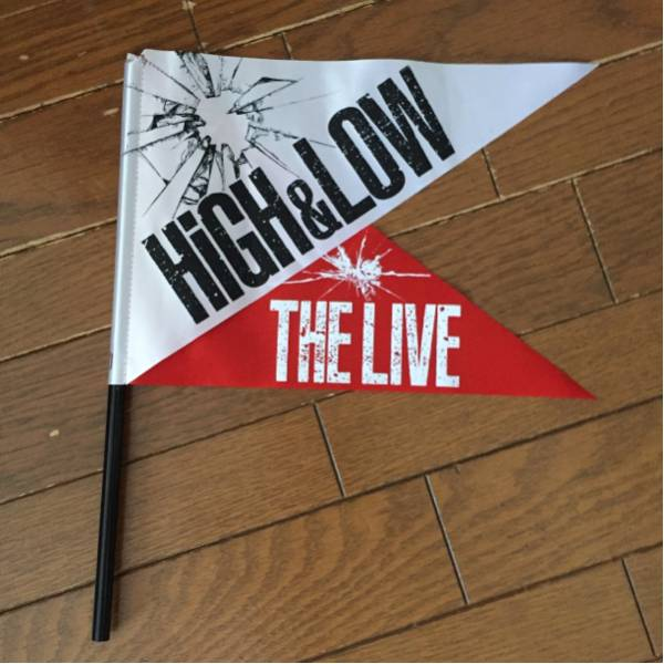 HiGH&LOW THE LIVE フラッグ 中古 EXILE 三代目J Soul Brothers GENERATIONS DOBERMAN INFINITY E-girls