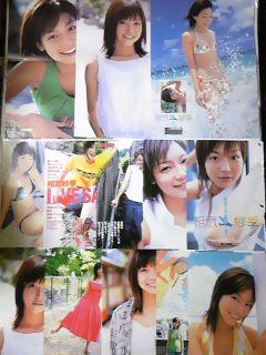 相武紗季 切り抜き21枚セット 写真付き 水着有り グッズの画像