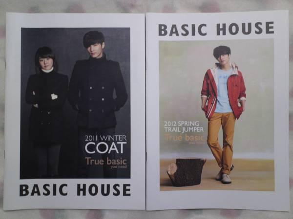 ■BASIC HOUSE■ 2011・12 カタログ・切抜 ウォンビン
