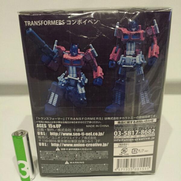 千値練 トランスフォーマー G1 コンボイ ボールペン 変形 ロボット フィギュア 美品 TF タカラトミー_画像2
