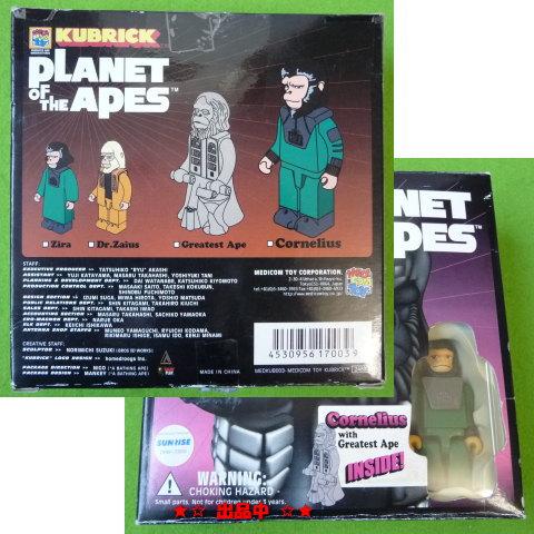 絶版★PLANET OF THE APES 猿の惑星キューブリック メディコム②_画像3