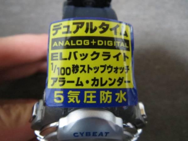 ★新品★J-AXIS 腕時計 CYBEAT サイビート メンズ CAD1_画像2
