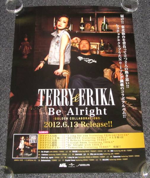 〓⑦ 告知ポスター TERRY & ERIKA [Be Alright]